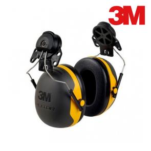 Glušniki za čelado 3M/Peltor X2P3E
